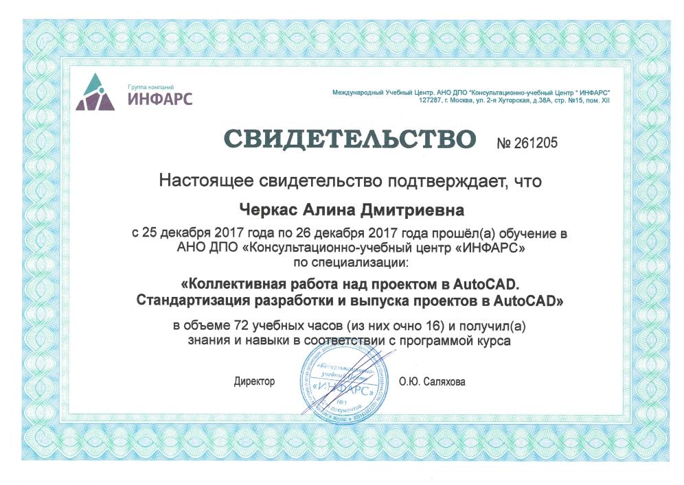 a21eb6718 О компании | МОСтройпроект